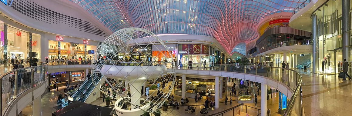 Inside Chadstone Shopping Centre.